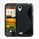 Coque HTC Desire VT T328t S-Line Silicone Gel Housse - Noire
