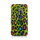 Coque HTC EVO 3D G17 Leopard Etui Housse Rigide - Verte