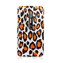 Coque HTC EVO 3D G17 Leopard Etui Rigide - Brown