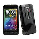 Coque HTC EVO 3D G17 S-Line Silicone Gel Housse - Noire
