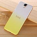Coque HTC One E9 Degrade Etui Rigide - Jaune
