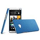 Coque HTC One M7 801e Sables Mouvants Etui Rigide - Noire