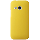 Coque HTC One M8 Mini Plastique Etui Rigide - Jaune