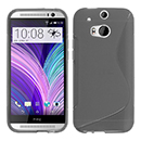 Coque HTC One M8 S-Line Silicone Gel Housse - Gris
