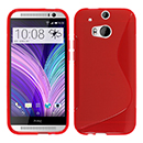 Coque HTC One M8 S-Line Silicone Gel Housse - Rouge