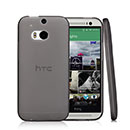 Coque HTC One M8 Silicone Transparent Housse - Gris