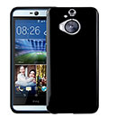 Coque HTC One M9 Plus Silicone Gel Housse - Noire