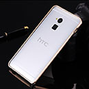 Coque HTC One Max T6 Cadre Metal Plated Etui Rigide - Golden