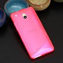 Coque HTC One Mini M4 S-Line Silicone Gel Housse - Rose Chaud