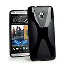 Coque HTC One Mini M4 X-Style Silicone Gel Housse - Noire