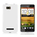 Coque HTC One SU T528W Silicone Gel Housse - Blanche