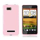 Coque HTC One SU T528W Silicone Gel Housse - Rose