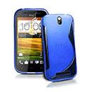 Coque HTC One SV C525e S-Line Silicone Gel Housse - Bleu