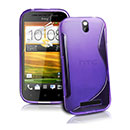Coque HTC One SV C525e S-Line Silicone Gel Housse - Pourpre