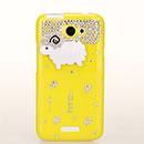 Coque HTC One X Luxe Mouton Diamant Bling Etui Rigide - Jaune