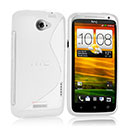 Coque HTC One X S-Line Silicone Gel Housse - Blanche
