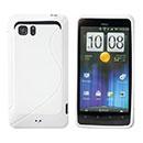 Coque HTC Raider 4G X710e G19 S-Line Silicone Gel Housse - Blanche