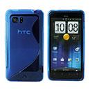 Coque HTC Raider 4G X710e G19 S-Line Silicone Gel Housse - Bleu