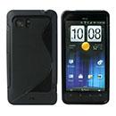 Coque HTC Raider 4G X710e G19 S-Line Silicone Gel Housse - Noire