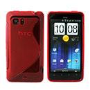 Coque HTC Raider 4G X710e G19 S-Line Silicone Gel Housse - Rouge