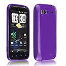 Coque HTC Sensation XE G18 Z715e Silicone Gel Housse - Pourpre