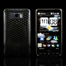 Coque HTC Touch HD2 T8588 Diamant TPU Gel Housse - Gris