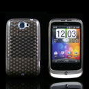 Coque HTC Wildfire G8 Diamant TPU Gel Housse - Gris