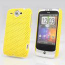 Coque HTC Wildfire G8 Filet Plastique Etui Rigide - Jaune