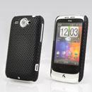 Coque HTC Wildfire G8 Filet Plastique Etui Rigide - Noire