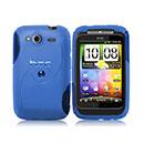 Coque HTC Wildfire S G13 A510e S-Line Silicone Gel Housse - Bleu
