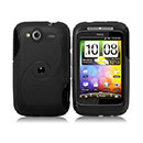 Coque HTC Wildfire S G13 A510e S-Line Silicone Gel Housse - Noire