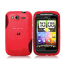 Coque HTC Wildfire S G13 A510e S-Line Silicone Gel Housse - Rouge
