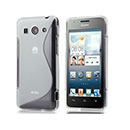 Coque Huawei Ascend G520 S-Line Silicone Gel Housse - Blanche