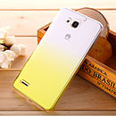 Coque Huawei Ascend G750 Degrade Etui Rigide - Jaune