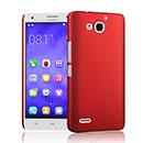 Coque Huawei Ascend G750 Plastique Etui Rigide - Rouge