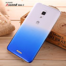 Coque Huawei Ascend Mate 2 Degrade Etui Rigide - Bleu