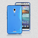 Coque Huawei Ascend Mate 2 S-Line Silicone Gel Housse - Bleu