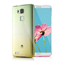 Coque Huawei Ascend Mate 7 Degrade Silicone Gel Housse - Verte
