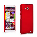 Coque Huawei Ascend Mate Plastique Etui Rigide - Rouge