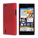 Coque Huawei Ascend P2 Plastique Etui Rigide - Rouge