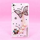 Coque Huawei Ascend P6 Luxe Papillon Diamant Bling Etui Rigide - Blanche
