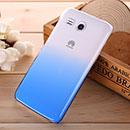Coque Huawei Ascend Y511 Degrade Etui Rigide - Bleu