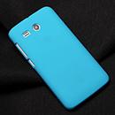 Coque Huawei Ascend Y511 Plastique Etui Rigide - Bleue Ciel