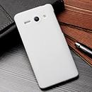 Coque Huawei Ascend Y530 Plastique Etui Rigide - Blanche
