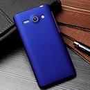 Coque Huawei Ascend Y530 Plastique Etui Rigide - Bleu
