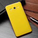 Coque Huawei Ascend Y530 Plastique Etui Rigide - Jaune