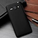 Coque Huawei Ascend Y530 Plastique Etui Rigide - Noire