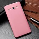 Coque Huawei Ascend Y530 Plastique Etui Rigide - Rose