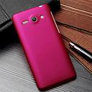 Coque Huawei Ascend Y530 Plastique Etui Rigide - Rose Chaud