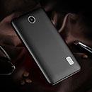 Coque Huawei Ascend Y635 Plastique Etui Rigide - Noire